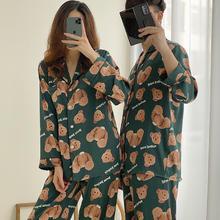 情侣睡衣男士长袖家居服 女秋季薄款仿真丝绸两件套装