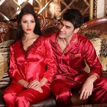 情侣丝绸睡衣喜庆大红结婚仿真丝家居服本命年睡衣
