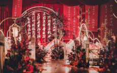 青岛中式婚礼策划哪家好(附现场效果图)
