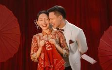 深圳结婚登记网上预约提前多长时间
