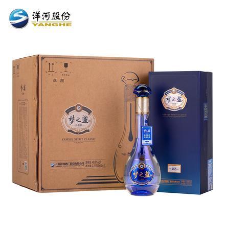 洋河梦之蓝M3水晶版 40.8度550ml白酒