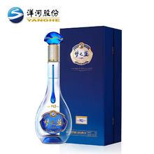 洋河梦之蓝M3水晶版 52度550ml白酒