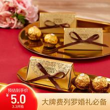 费列罗巧克力喜糖成品 2粒装