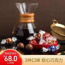 瑞士莲软心巧克力球 500g约39粒