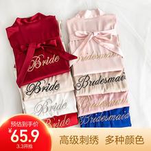 ins风晨袍 伴你出嫁新娘伴娘刺绣丝绸睡衣派对睡袍