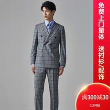 【免费上门量体】经典系列英伦风灰色方格纹定制羊毛西装套装