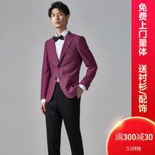 【免费上门量体】尊享系列意大利进口120'S紫红色定制西装