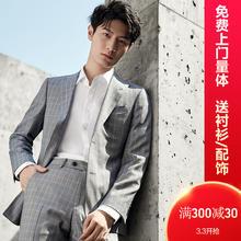 【免费上门量体】经典系列全羊毛浅灰格纹定制西服套装
