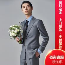 【定金】入门系列休闲灰色羊毛定制西服套装