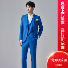 【免费上门量体】轻奢系列国产70%羊毛绀碧色定制西服套装