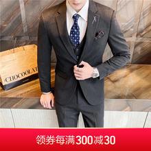 【送衬衫领结领带】新郎bob电竞首页西服单排扣细条纹套装