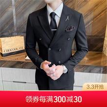 【送衬衫领结领带】韩版新郎结婚修身双排扣西服套装
