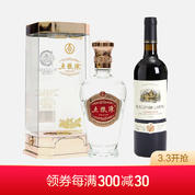 【A4套餐】52度五粮液五粮陈500ml+红酒