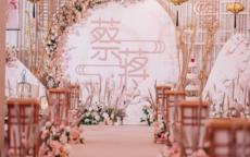 深圳中式婚礼策划公司有哪些(附挑选方式)