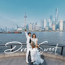 上海外滩婚纱照拍摄攻略