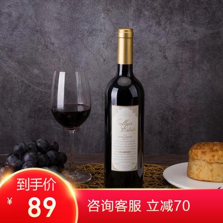 经典金标西拉子红葡萄酒