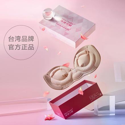 【正品授權】臺灣波波小姐充氣隱形文胸  立體承托 可大可小