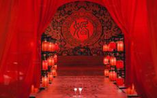 重庆汉式婚庆公司有哪些