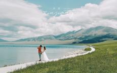 新疆拍婚纱照的地方 十大绝美婚纱照取景地推荐