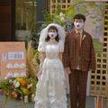 【备婚日记】疫情下温情|不留遗憾的特别婚礼