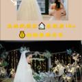 坐标武侯区🏠总花费10w💰结婚费用分享