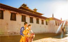 西藏拍婚纱照哪里好 西藏拍婚纱照的地方推荐