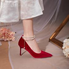 白色婚纱配什么颜色鞋子