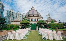 广州户外婚礼场地及价格