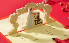 2021年5月14日适合结婚吗 5月14日是结婚黄道吉日吗