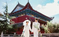 在云南拍婚纱照大概要多少钱