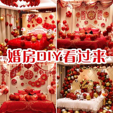 網紅婚房布置寶石紅氣球套裝