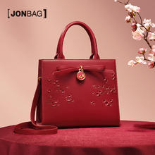 简佰格红色结婚包包2021新款大容量国风刺绣戴妃包女手提新娘