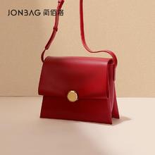 简佰格红色结婚小包包2021新款时尚质感软皮单肩斜挎女包邮差