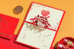 2021年6月3日适合结婚吗 6月3日是结婚黄道吉日吗