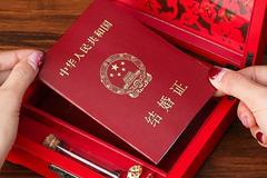 2021年6月10日适合结婚吗 6月10日是结婚黄道吉日吗
