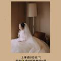上海试纱日记👰干货🌟试纱经验总结分享