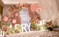 520求婚什么方式浪漫有仪式感