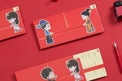 2021年7月14日适合结婚吗 7月14日是结婚黄道吉日吗