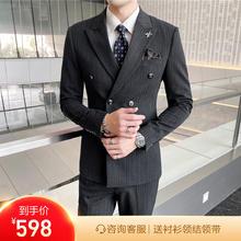 【送衬衫领结领带】新款男士双排扣条纹修身婚礼西服套装