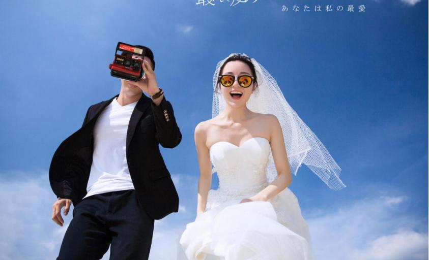 2021菏泽哪家婚纱摄影好?