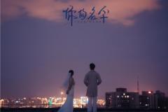 2021年9月17日适合结婚吗 9月17是结婚黄道吉日吗