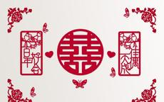 2021年10月份结婚黄道吉日 10月结婚好日子一览表