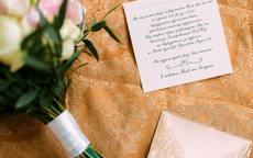 结婚请帖怎样写才正式