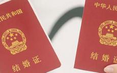 拍结婚登记照可以戴首饰吗