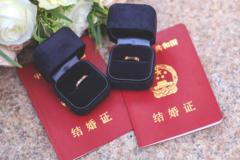 2021年10月20日适合结婚吗 10月20日是结婚吉日吗