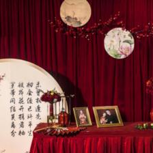 新中式婚礼流程简易版