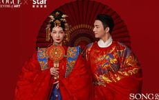 新中式婚礼文案 适合新中式婚礼的浪漫美句