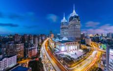2021上海人气五星级婚宴酒店盘点