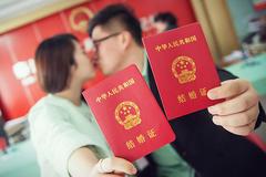 领结婚证之前需要准备什么