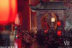 原来中式婚礼也能如此洋气!前方心动警告!